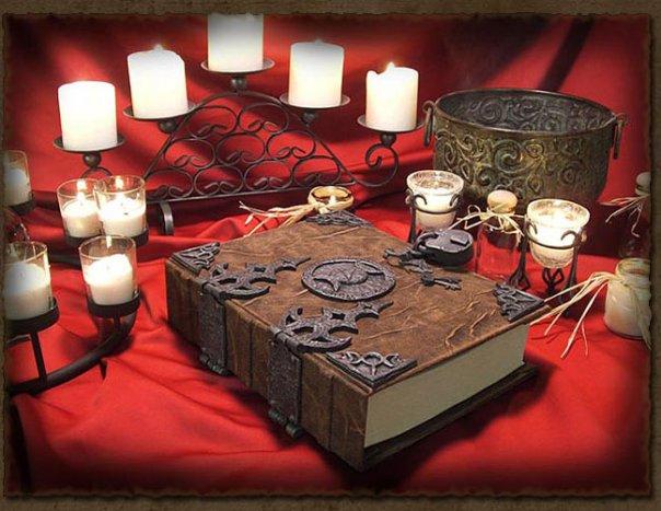 Книга Теней 463671488